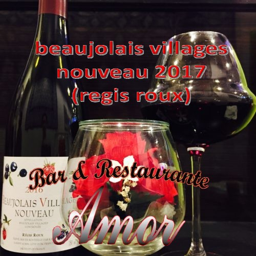 beaujolais villages nouveau 2017 regis roux