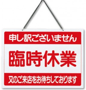 B5B0A54D-D0D9-4830-A58E-ABC3690E4909